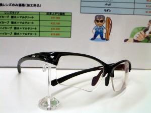 オリジナル度付スポーツサングラス ムーブススポーツサングラス