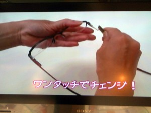 名古屋で当店だけ取り扱いメガネフレーム ChangeMe!メガネフレーム