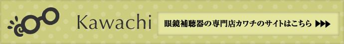 お洒落メガネ発表会 メガネフレームZIGGY ChangeMe! ラインアート