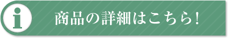 レイバンメガネ フジテレビ「鍵のかかった部屋」 大野智さん着用モデル