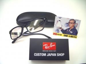 レイバンメガネ RX5109-2000 岩城 滉一さん着用オリジナルモデル