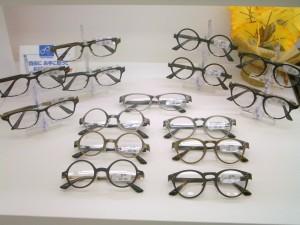 両面複合設計レンズ 遠近両用レンズ あんしん!日本のメガネ展示会