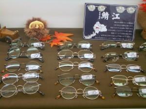 あんしん!日本の眼鏡展示会・体感会  両面複合設計レンズ 遠近両用レンズ