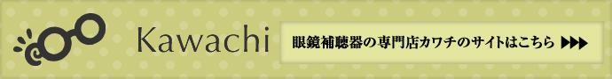 カムロ 日本製 銀座
