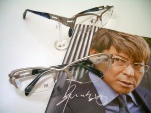 哀川 翔さん メガネフレーム『翔』 みなさんのおかげでした 男気じゃんけん