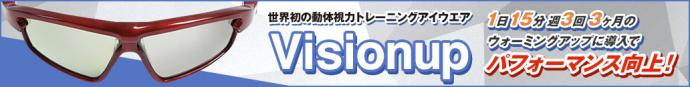 Visionup01