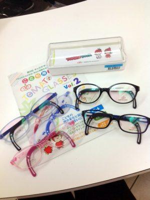 子供用メガネ 乳幼児用メガネ 軽くて丈夫な子供用メガネ