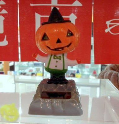 ダンシングハロウィン かぼちゃ ハロウイン ニコンAI遠近両用