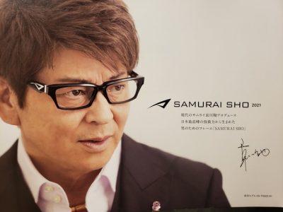 SAMURAI 翔 哀川 翔プロデュースメガネ 男性用大きいメガネ