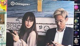 おにめがね 近視が強い人用メガネ 日本製 軽い
