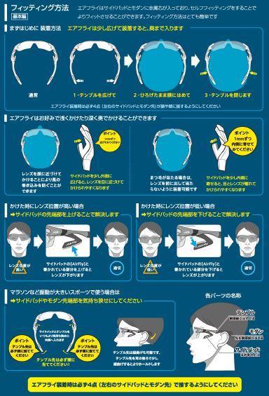 鼻パッドのないスポーツサングラス『AirFly-エアフライ-』AF-301BK C34-BK[詳細画像4