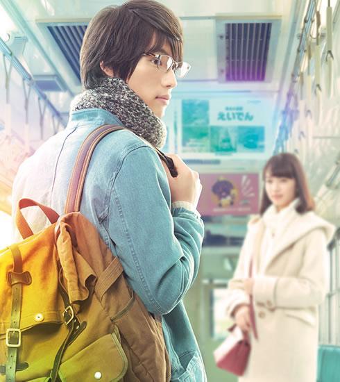 福士蒼汰『映画:ぼくは明日、昨日のきみとデートする』着用モデル[有名人愛用モデル]